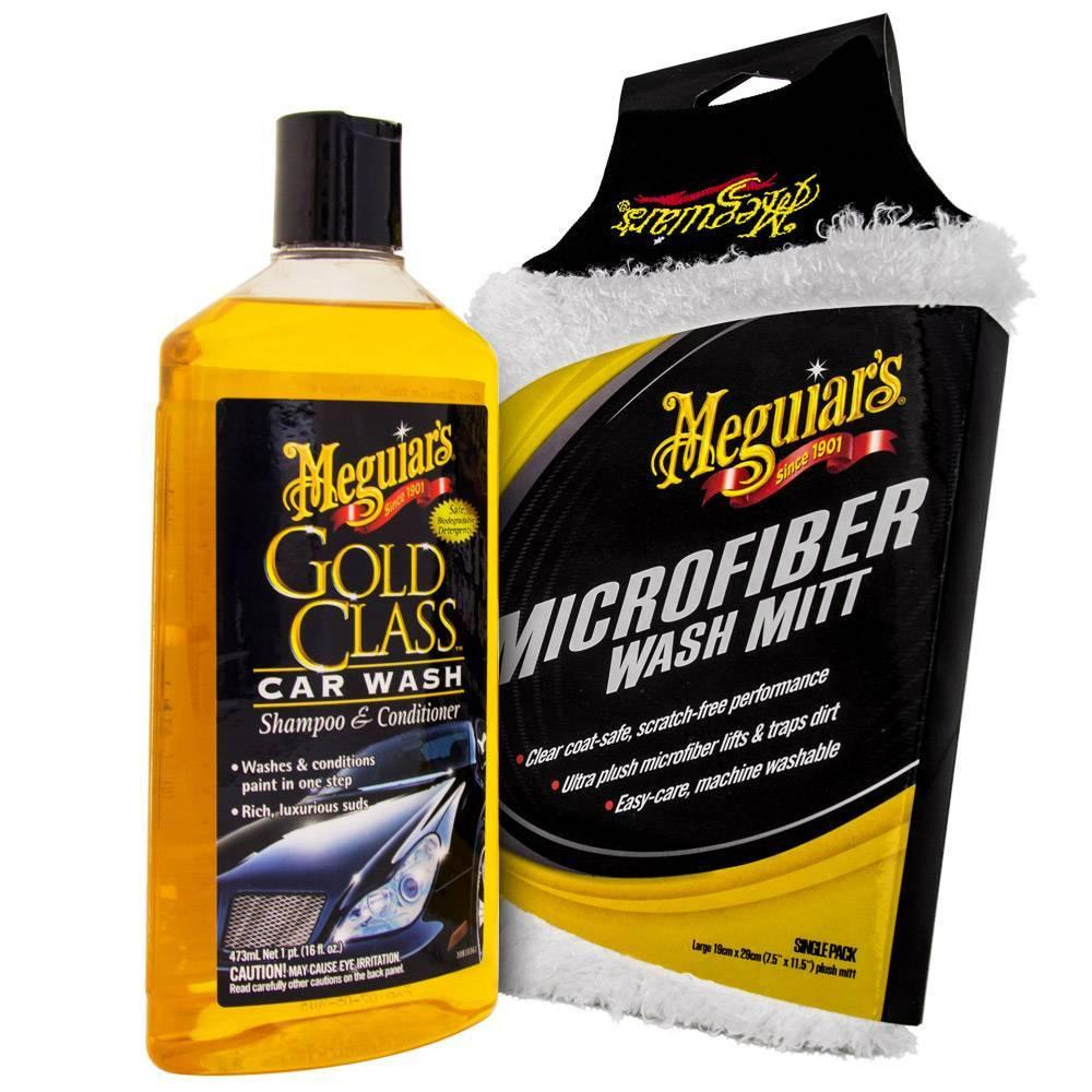 lavagem-automotiva-2